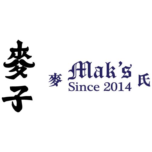 Mak's Brewery, Hong Kong