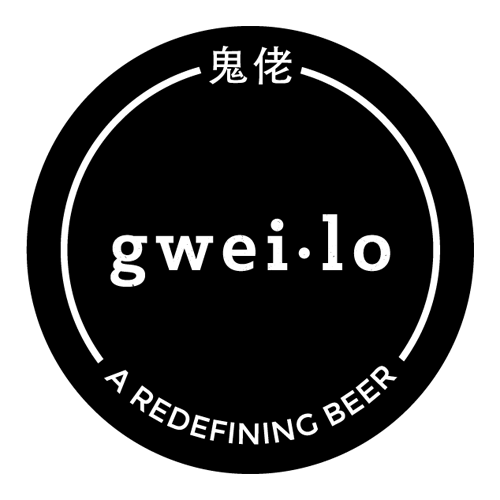 Gwei Lo Brewery, Hong Kong